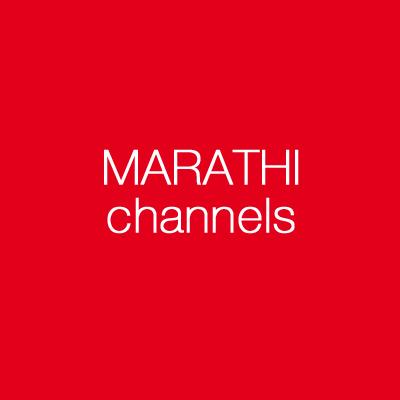 TV channels in Marathi    Marathi Channels   Tv channels, Channel