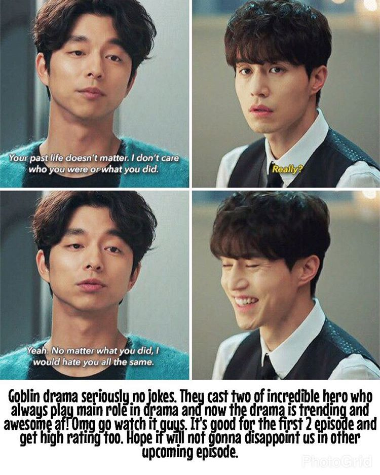 Kdrama Goblin Confession Send Me Your Confessions By Dm Or