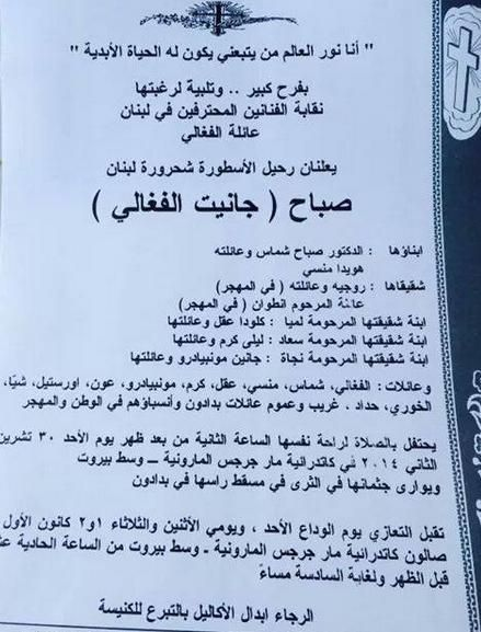 Image Result For نموذج نعوة وفاة Doc Personalized Items Personalised Projects To Try
