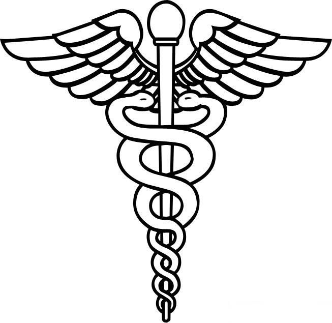 now this sign caduceus is very often confused with the sign rh pinterest com Cadeuceus Vector Art of the Caduceus Vector