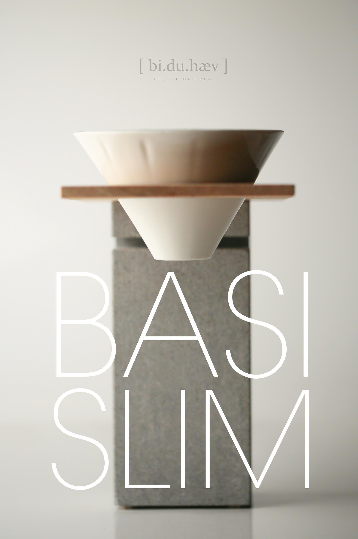 bi.du.haev coffee dripper | BASI コーヒードリッパースタンド 手沖咖