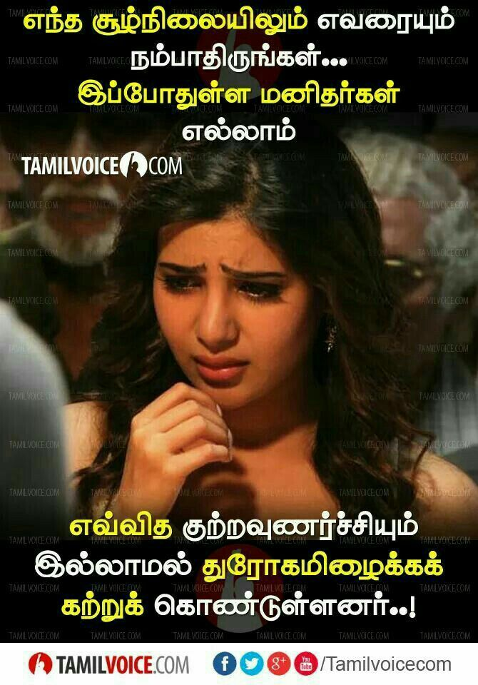 Pin by nithya vijay on facts Fake people quotes, Life