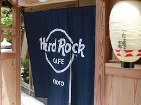 ハードロックカフェ京都祇園白川で京文化とロックの融合京都府LINEトラベルjp 旅行ガイド