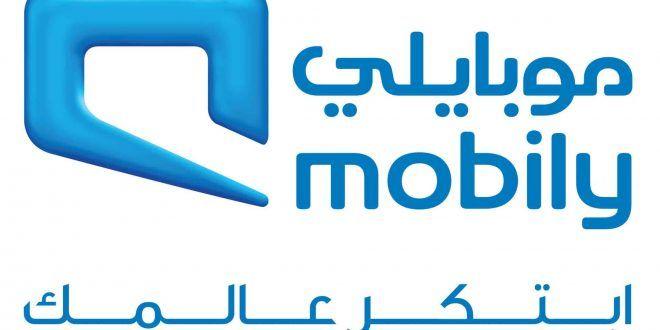 استعلام عن فاتورة موبايلي برقم الهوية خدمة سداد وكيفية سداد فاتورة موبايلي Mobily Logo Design Diy Logo Design Corporate Logo Design Inspiration