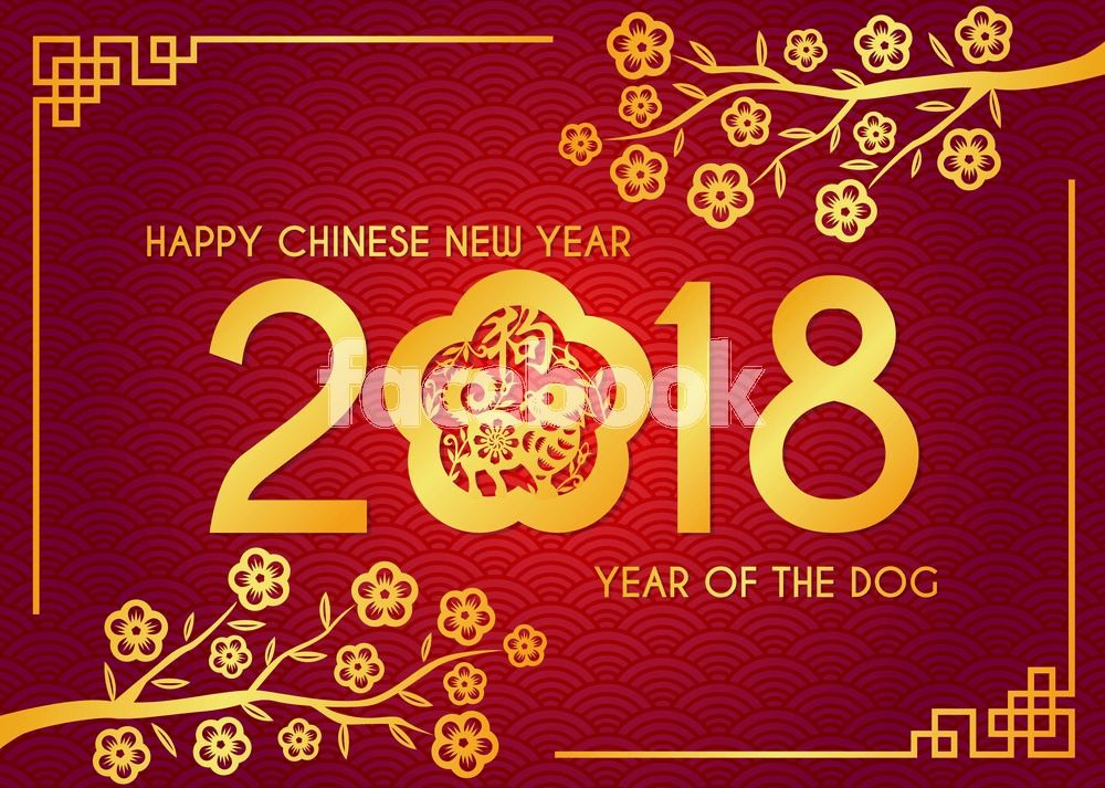 happy chinese new year 2018 images and wishes