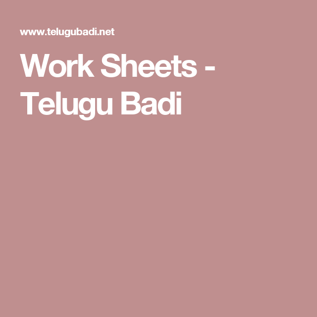 Work Sheets - Telugu Badi | Students | Worksheets, Telugu