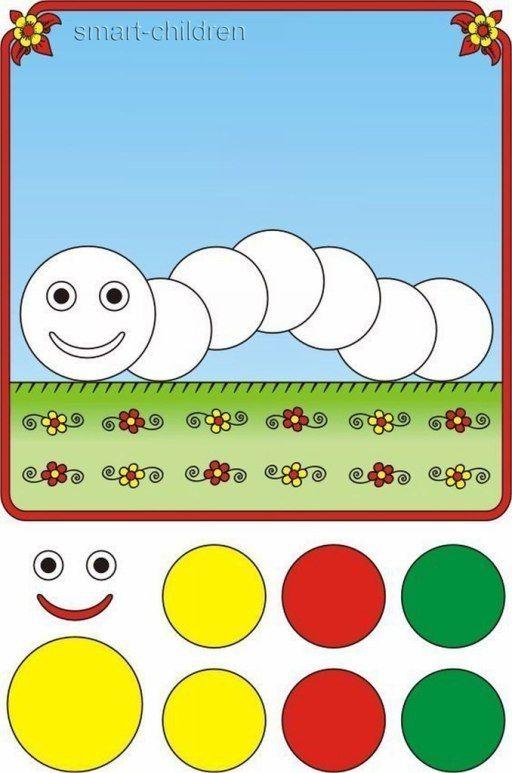 Recortar Y Pegar Figuras Geometricas Para Preescolar Actividades Para Niños Autistas Actividades Para Niños Preescolar