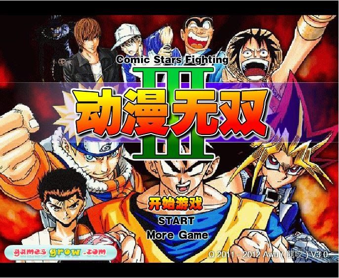 One Piece Comic Stars Fighting 3 Flash Game For Pc One Piece