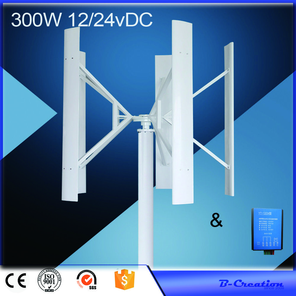 300W 12V/24VDC Vertical Axis Wind Generator VAWT by Rare earth ...