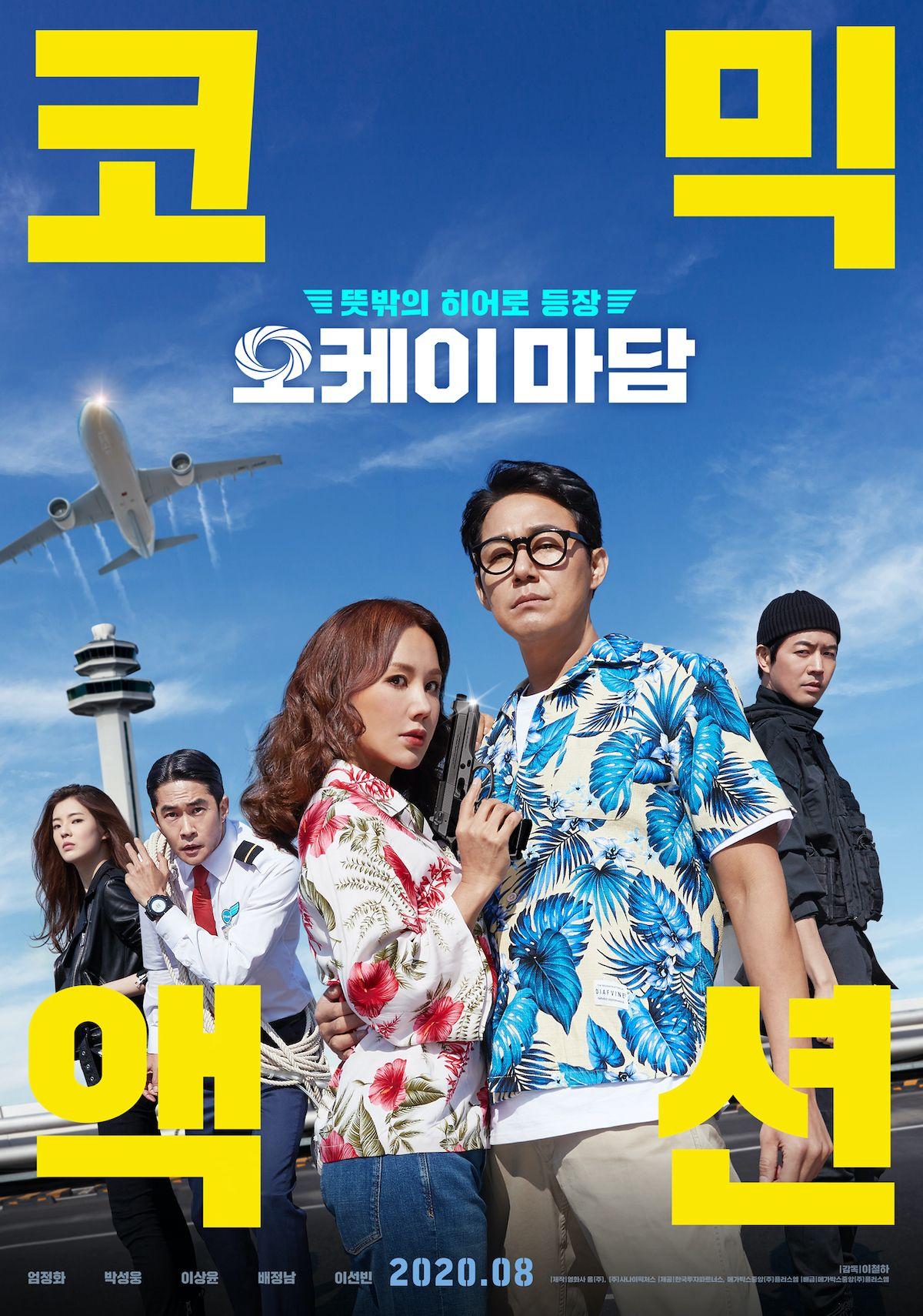 Drakorindo Its Okay To Not Be Okay : drakorindo, Madam, AsianWiki, Komedi,, Baru,, Korean, Drama
