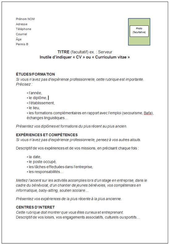 46980393 Png 1240 1754 Job Resume Format Job Resume Resume Format