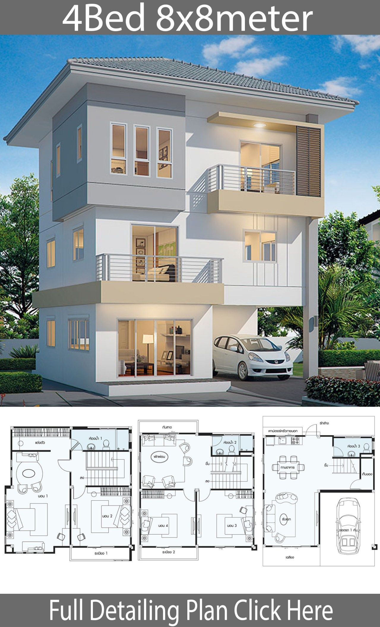 House design plan 8x8m with 4 bedrooms - Home Ideas | Duplex house design, 3 storey house design ...