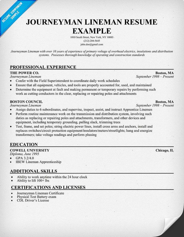 journeyman lineman resume sample resumecompanioncom