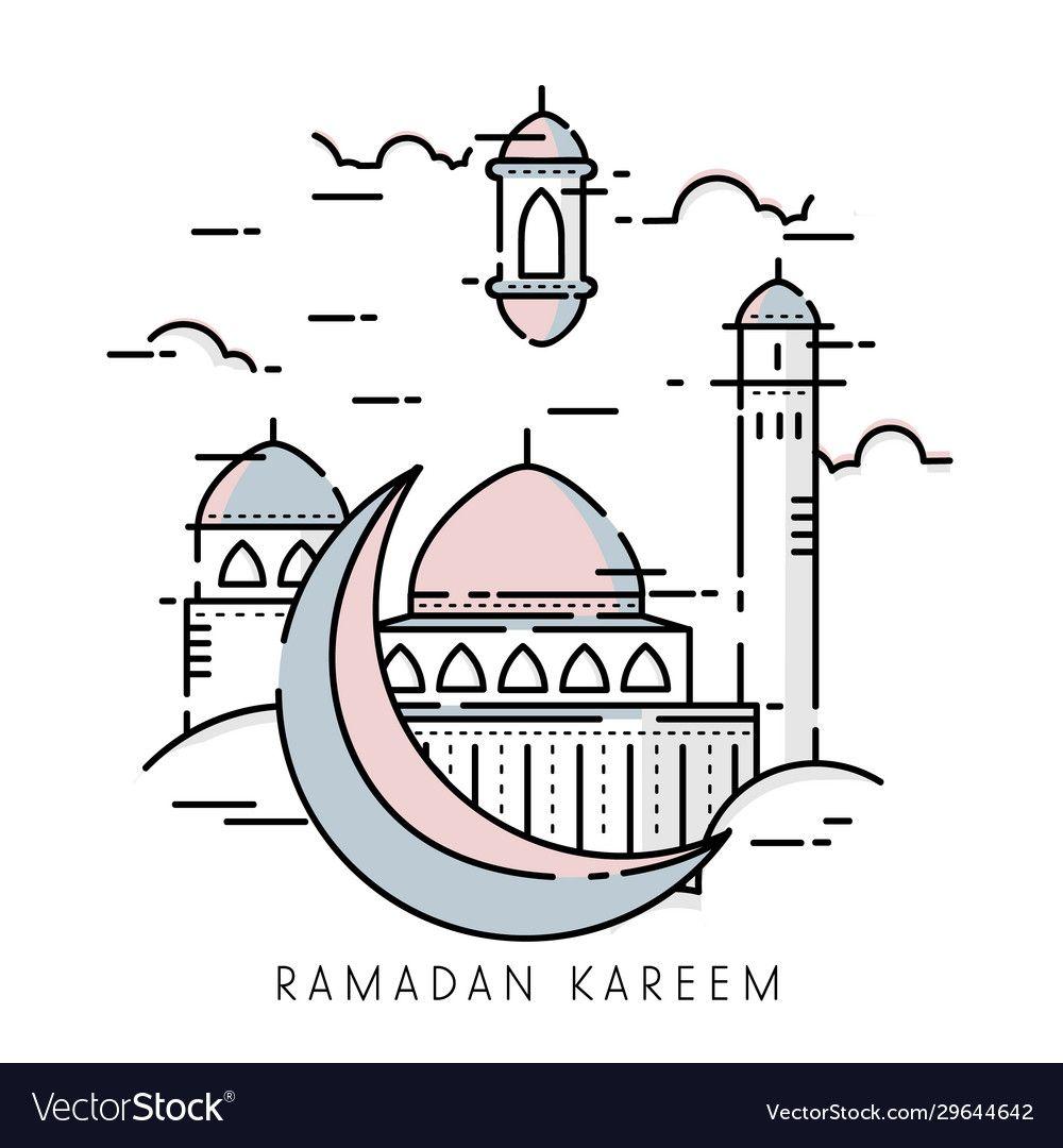Holy month ramadan kareem vector image on VectorStock in