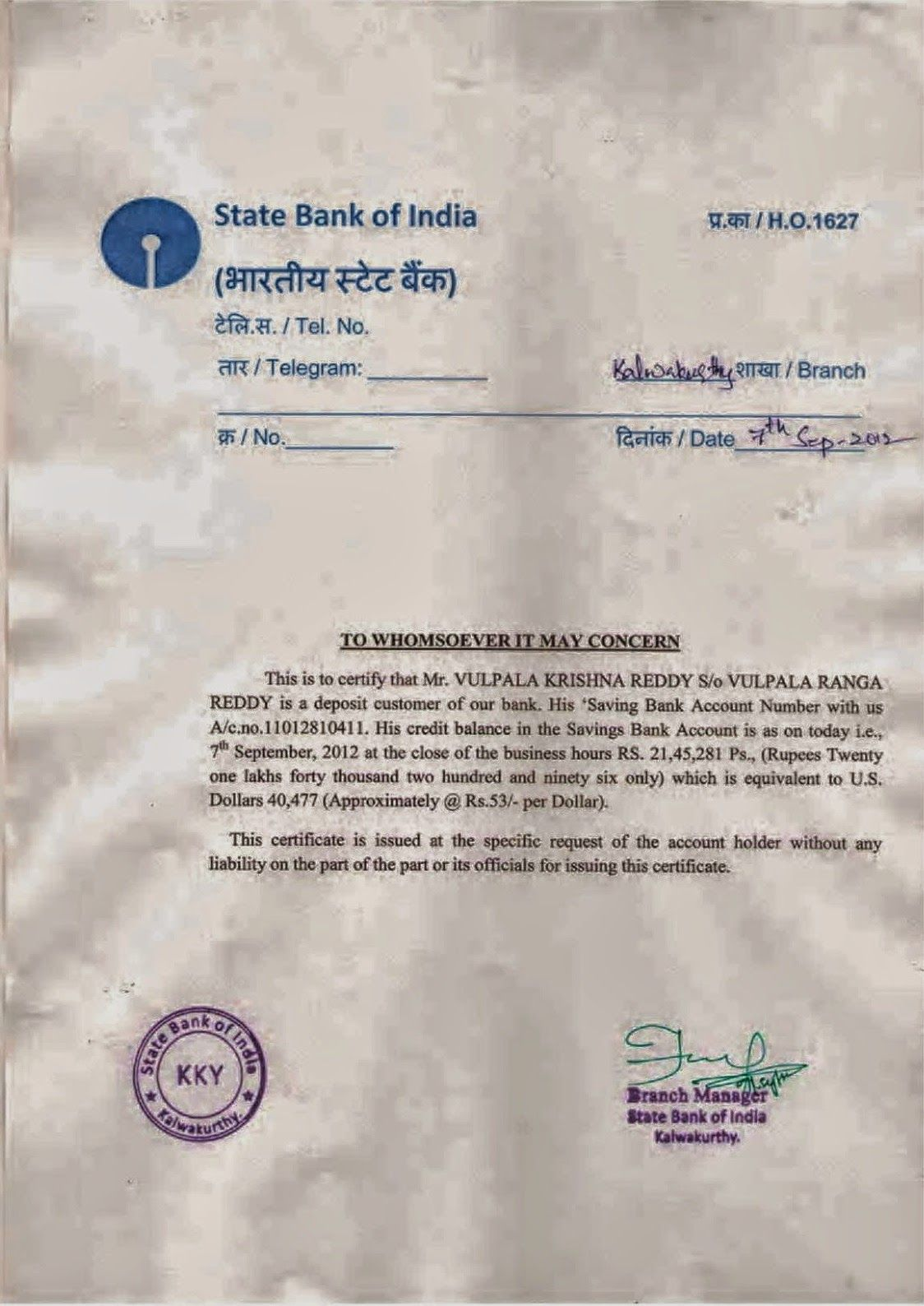 January Page Syed Shah Safi Ullah Alvi Guy Here The Bank Letter