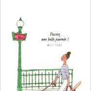 MY LITTLE PARISのイラストは日本人イラストレーターのKanakoが手掛けている
