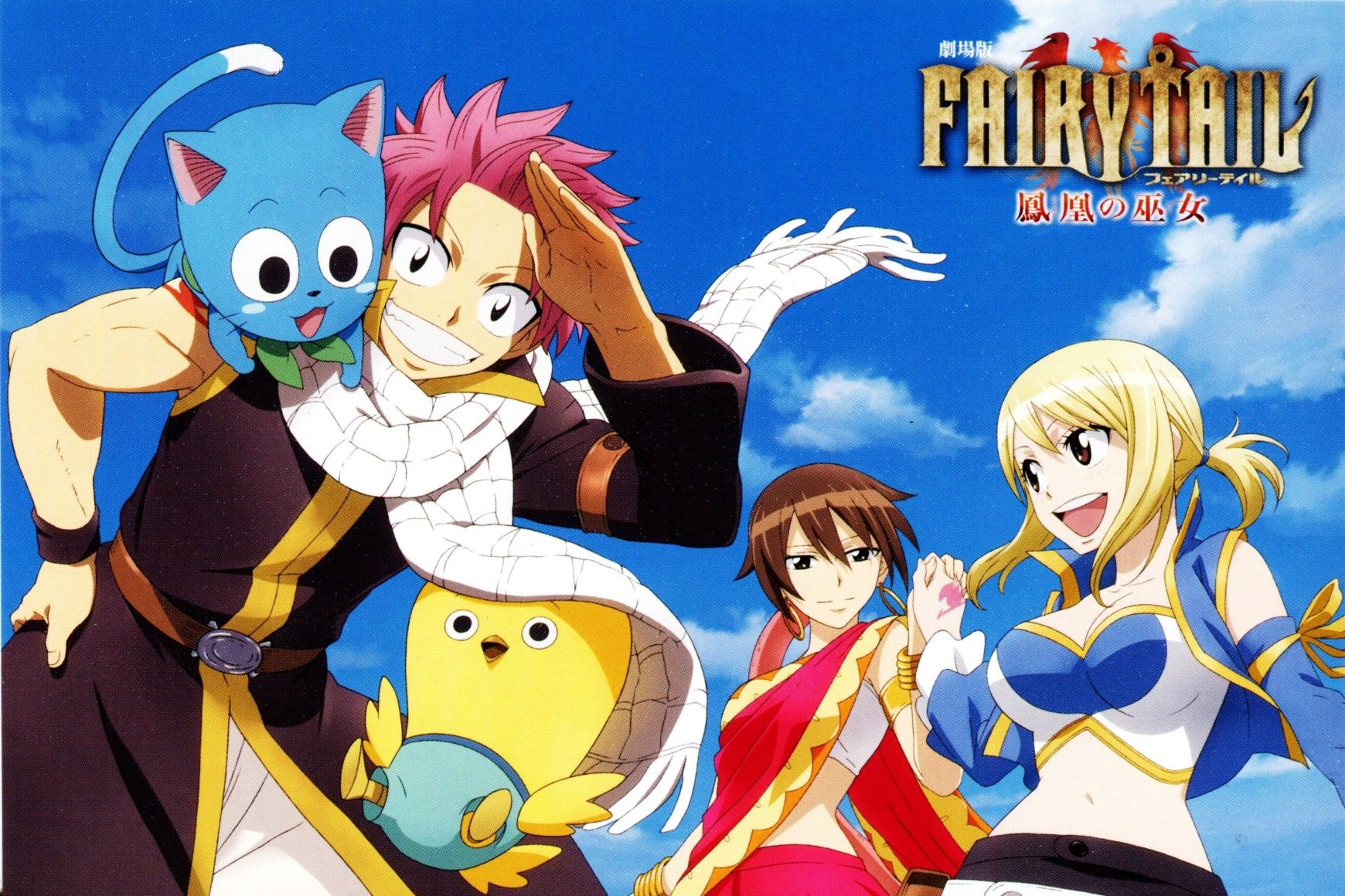 Pin by Lucy Heartfilia on fairy tail Fairy tail manga