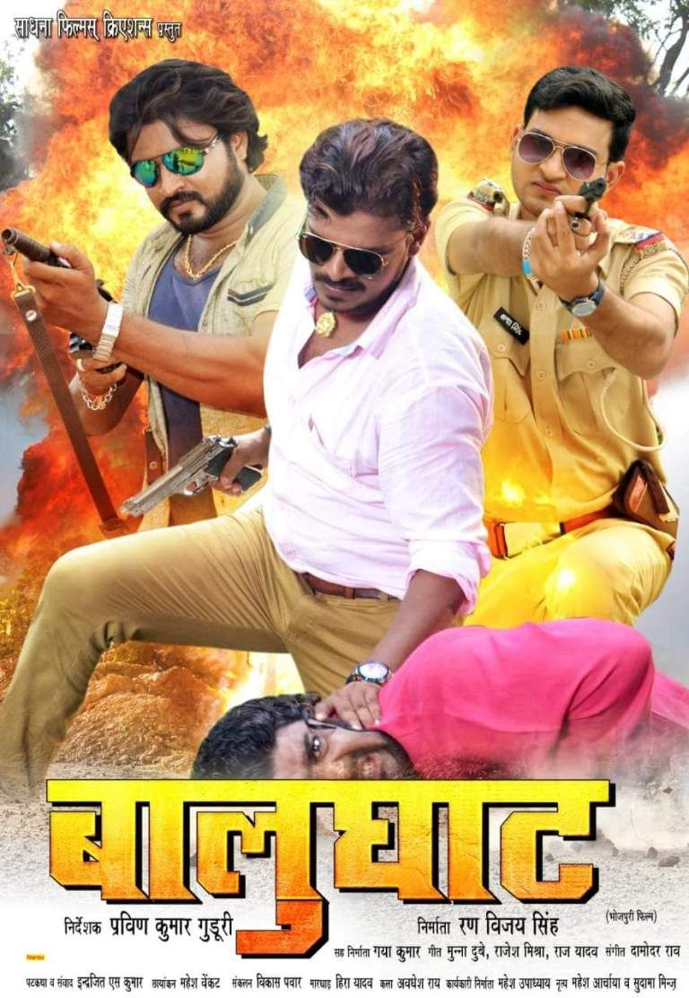 New bhojpuri movie hd video song 2020 download 2019