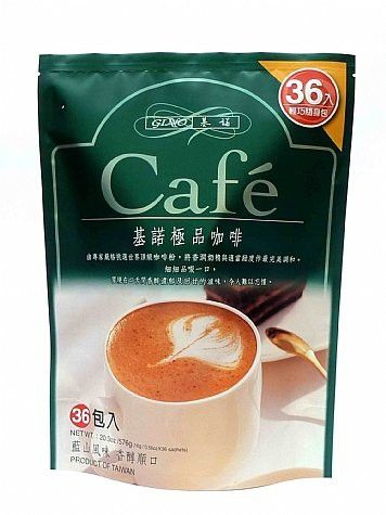 Gino 3 In 1 Instant Coffee Mix Pack Of 1 Coffee Mix Instant Coffee Asian Recipes