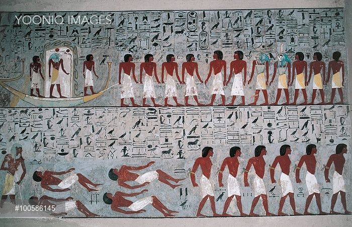 Yooniq images - Egypt - Ancient Thebes (UNESCO World Heritage List, 1979) - Luxor - Valley of the Kings - Tomb of Horemheb, New Kingdom, Dynasty XVIII. Mural painting.