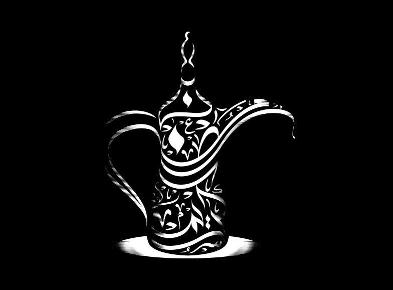 One bh arabic calligraphy ramadan kareem