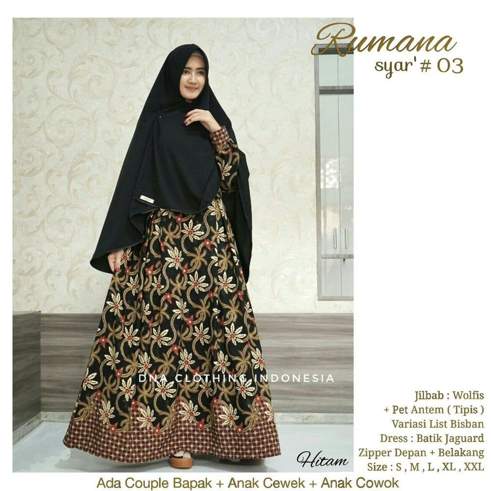 Model Gamis Batik Inayah Model Pakaian Pakaian Batik
