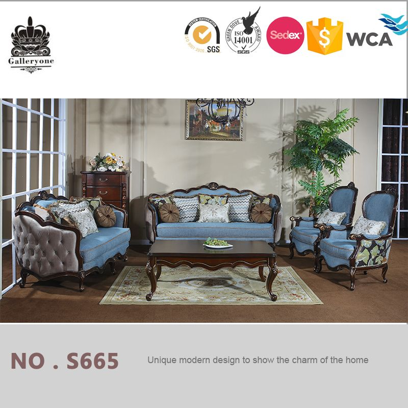 Chinese style fabric solid wood living room sofa furniture ...