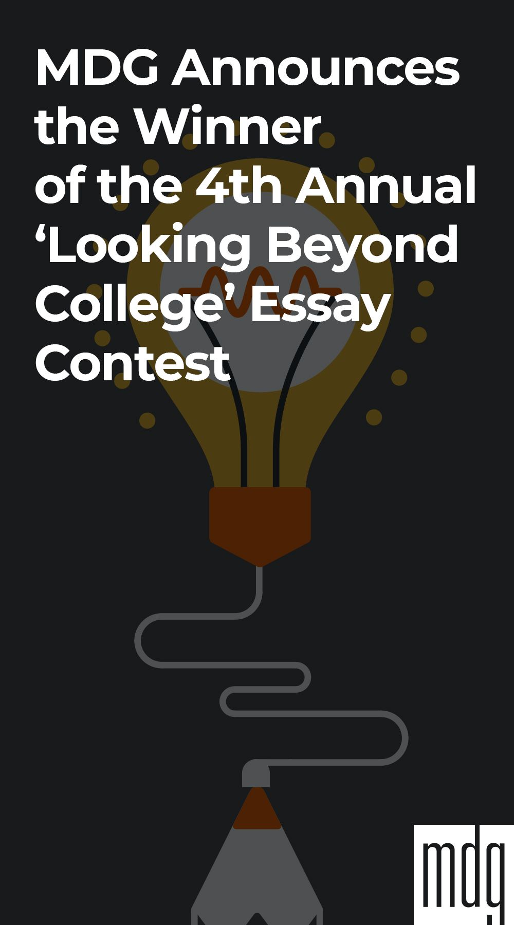 Essay on how to achieve career goals