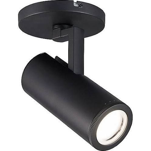 Adjustable Spot Lighting Wac Lighting Picture Lights Uk Lighting