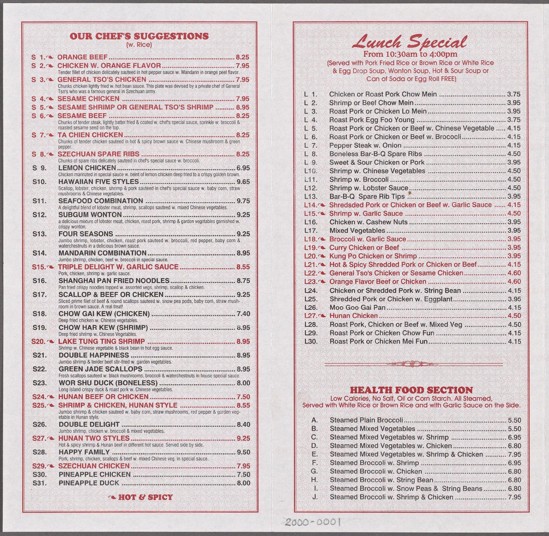 Wong's Garden, New Hyde Park, NY 2000 Vintage menu