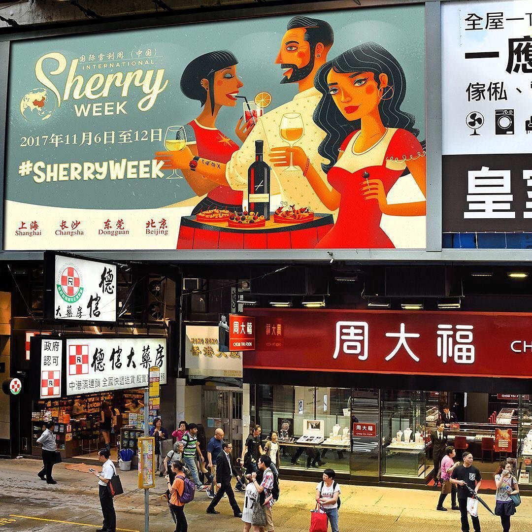 29 Countries Have Participated In International Sherry Week This Year Including China Proving That Sherry Really Is The Most Wine Lovers Dongguan Food Pairings