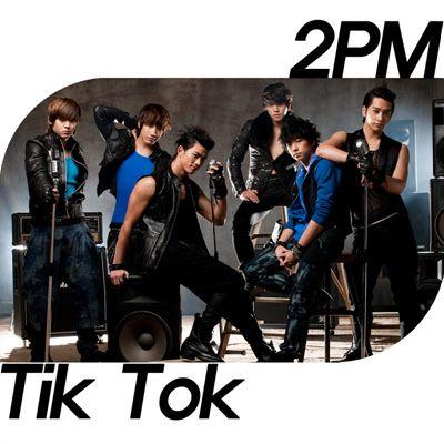 2PM - Tik Tok  #2pm