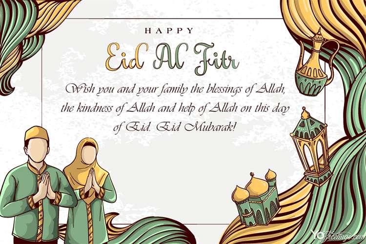 Free Eid Al Fitr Greeting Cards Maker Online Eid Al Fitr Greeting Eid Mubarak Greeting Cards Eid Mubarak Card