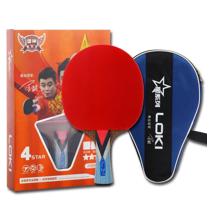Aliexpress Com Buy Loki 4 Star Carbon Table Tennis Racket Wenge Wood Table Tennis Bat Pimples In Rubber Pi Table Tennis Bats Table Tennis Table Tennis Racket