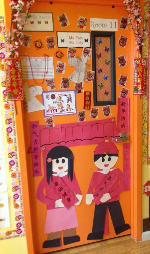 Classroom Ideas For New Years ~ Chinese new year door decorations