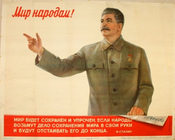 1952 Quote by Joseph Stalin at the bottom reads - Peace will be saved and strengthened if the people will take the task of peace preservation in their own hands and will stand by it until the very end.