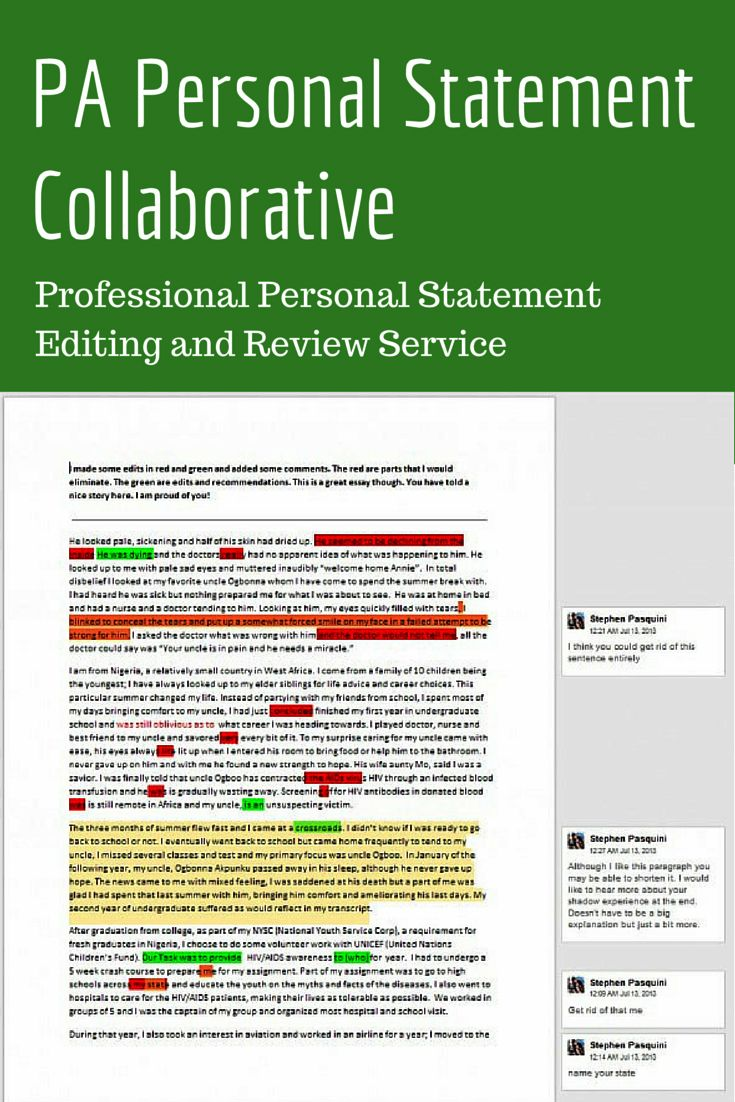 The Physician Assistant Essay and Personal Statement