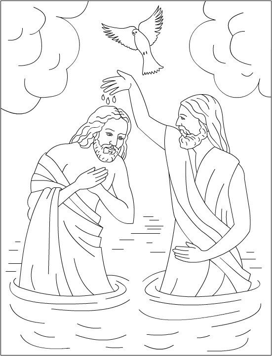 Jesus Baptism By John The Baptist Coloring Page | Jesus coloring ... | 722x551