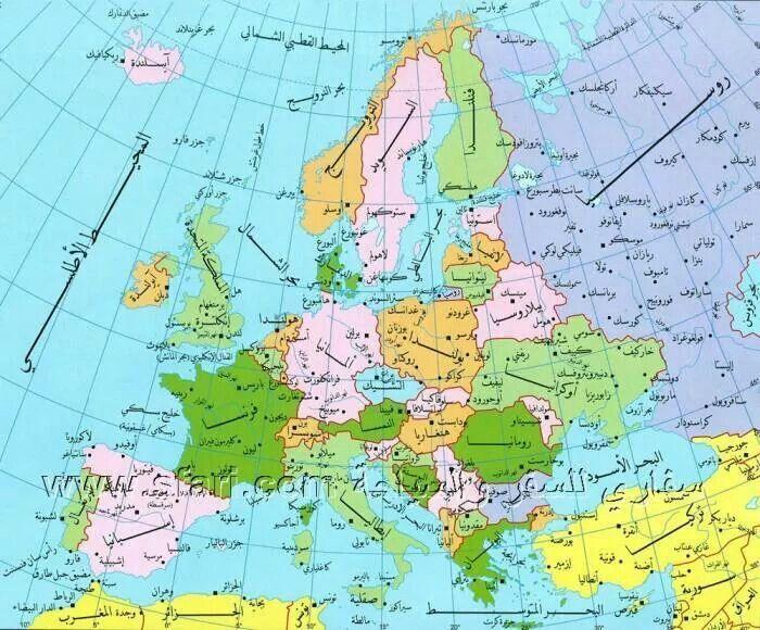 عندما اوشكت اوربا ان تدخل الاسلام بنى الكهنة اليهود دياناتهم اليهودية على كتب التوراة فقط كما يقول نورمان جولب استاذ التاريخ والحضار World World Map Map
