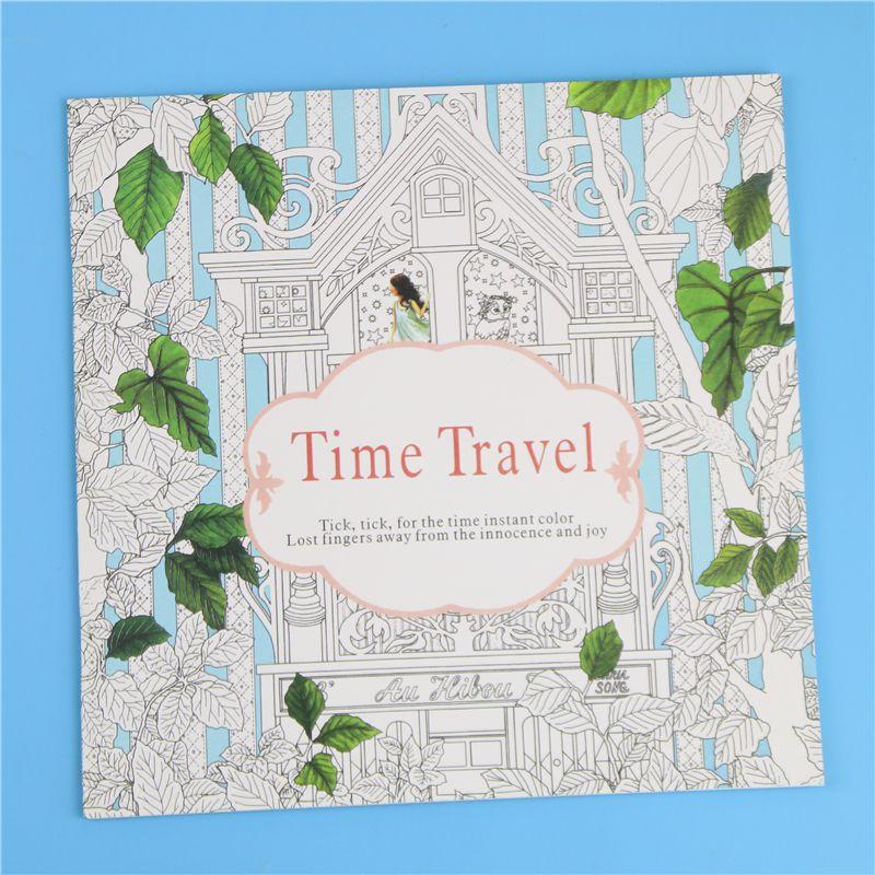 1 개 24 페이지 시간 여행 색칠 어린이 성인 스트레스 킬 시간 낙서 그리기 그림 아트 책