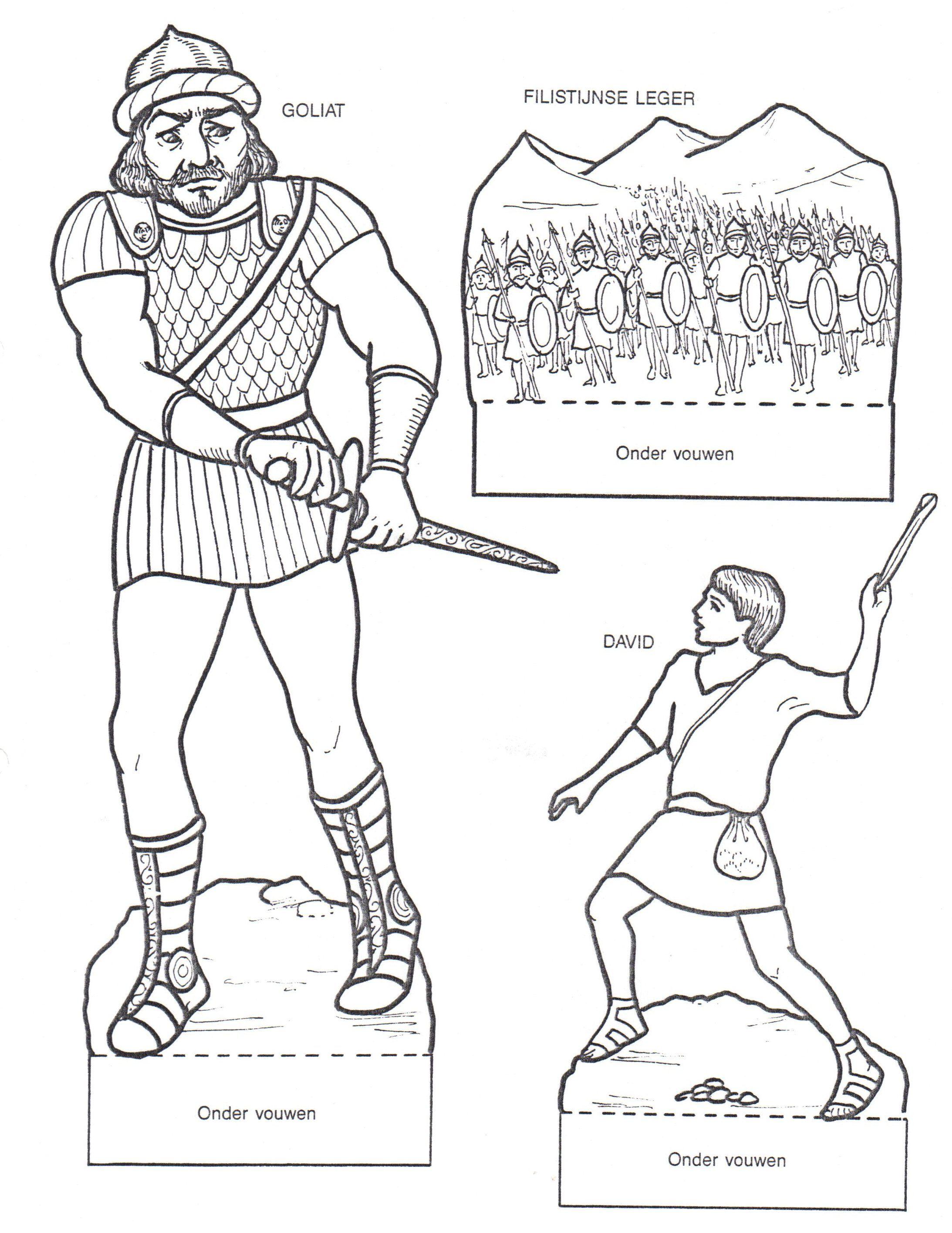 David and Goliath printables