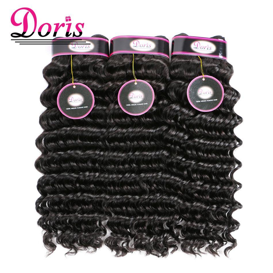 Hair Weaving Queen Brazilian Virgin Hair Brazillian Deep Wave Curly