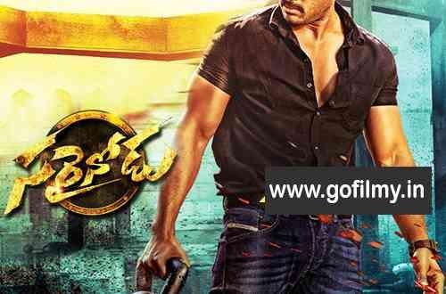 Allu Arjun Sarrainodu Songs Free Download Songs Mp3 Song Movie Posters