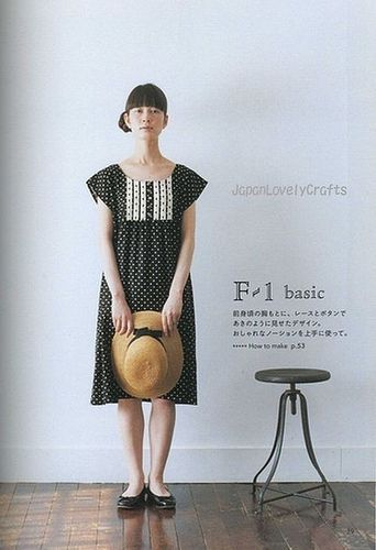 Happy Homemade Wardrobe Vol.3 by Noriko Sasahara - Japanese Sewing ...