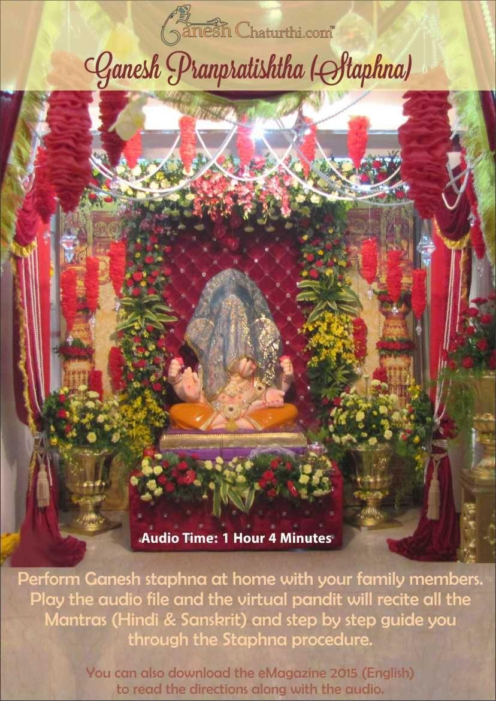 Mumbai Ganpati Festival India My Country