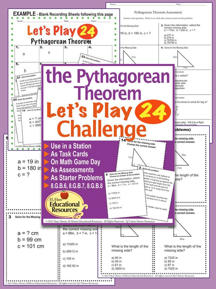 Pythagorean Theorem - \'Lets Play 24 Challenge Game\' - 96 Multi-Level ...