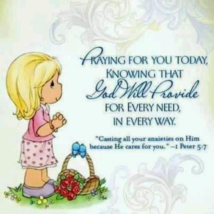 Thinking Of You Poems And Quotes For Friends: Praying For You Today.... Friends Teddy Bear Friend Quote