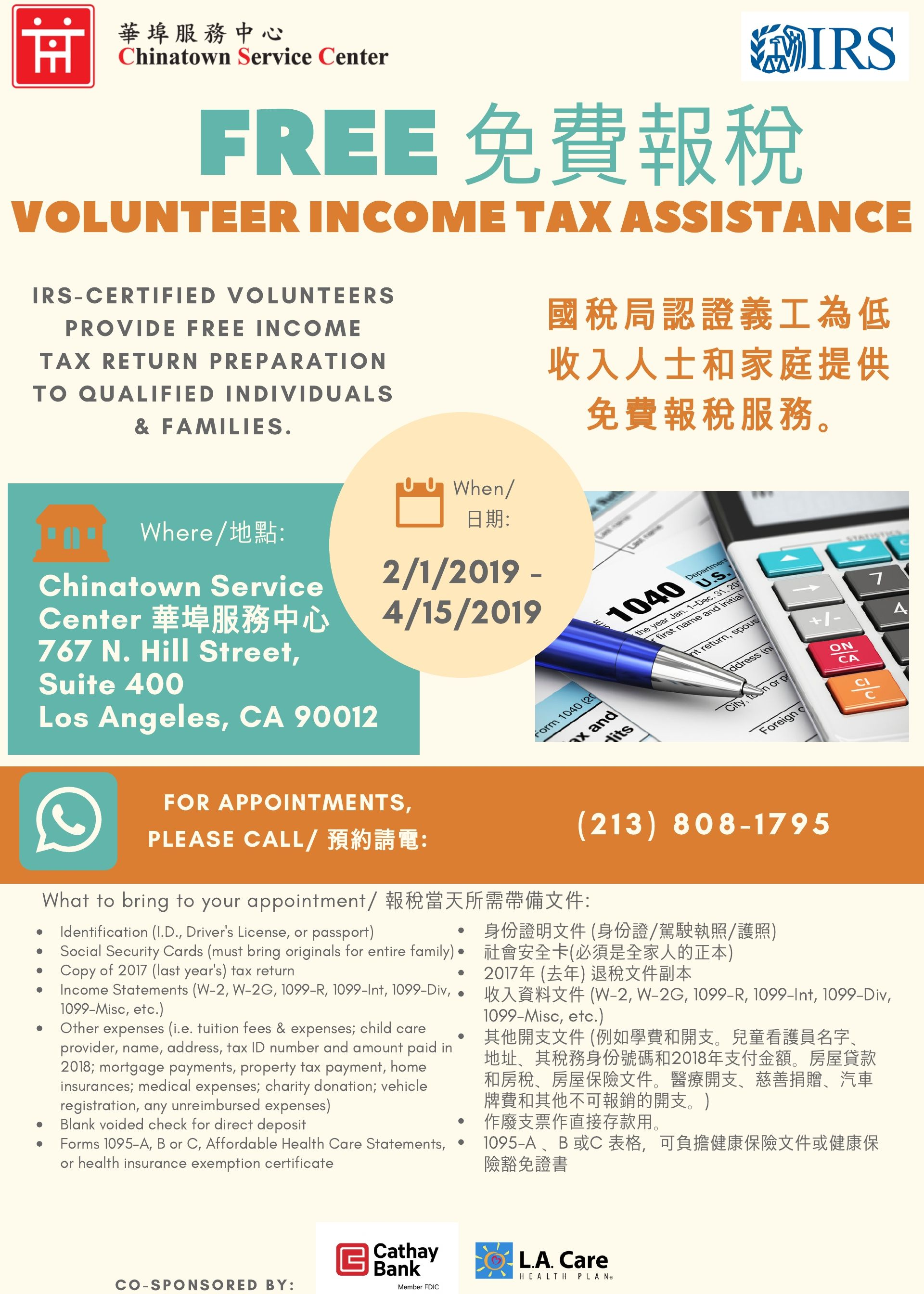 Free Income Tax Assistance Child Development Center Economic Development Development