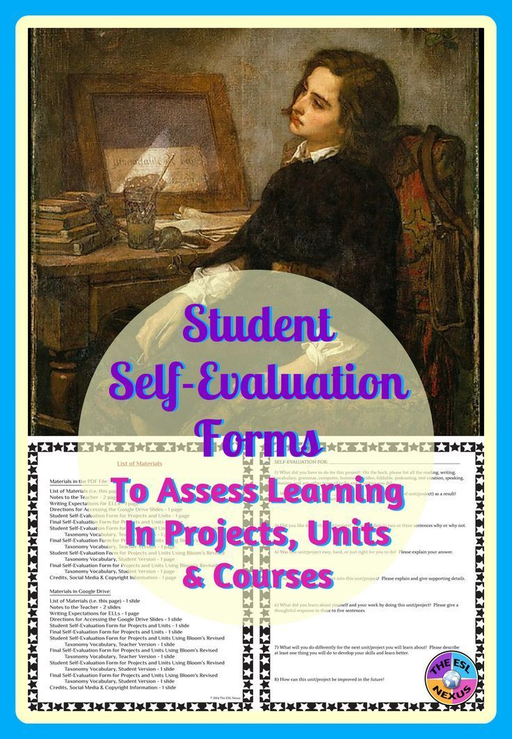 Student Self-Evaluation Forms to Assess Projects, Curriculum Units
