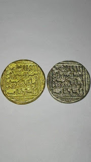 Rare Arabic Historical Coin 150000 The Most Expensive Islamic Coin Historical Coins Old Coins Value Rare Coins